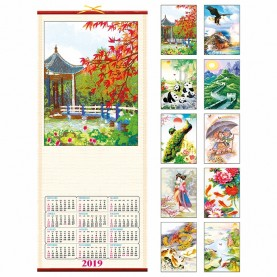 pa370 bambu Illustrazioni
